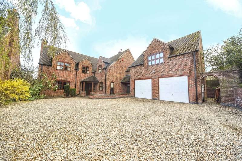 5 Bedrooms Detached House for sale in Paddock Close, Loughborough