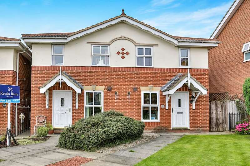 2 Bedrooms Semi Detached House for sale in Gardner Park, North Shields, NE29