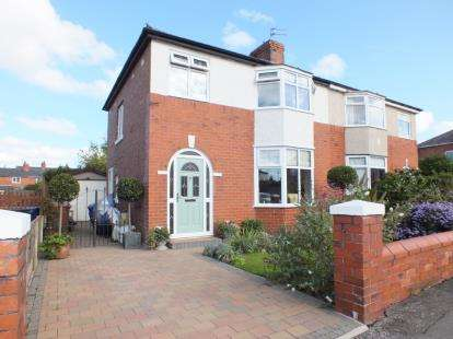 3 Bedrooms Semi Detached House for sale in Regent Road, Leyland, Lancashire