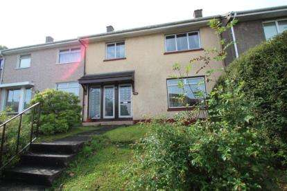 3 Bedrooms Terraced House for sale in Robertson Drive, East Kilbride