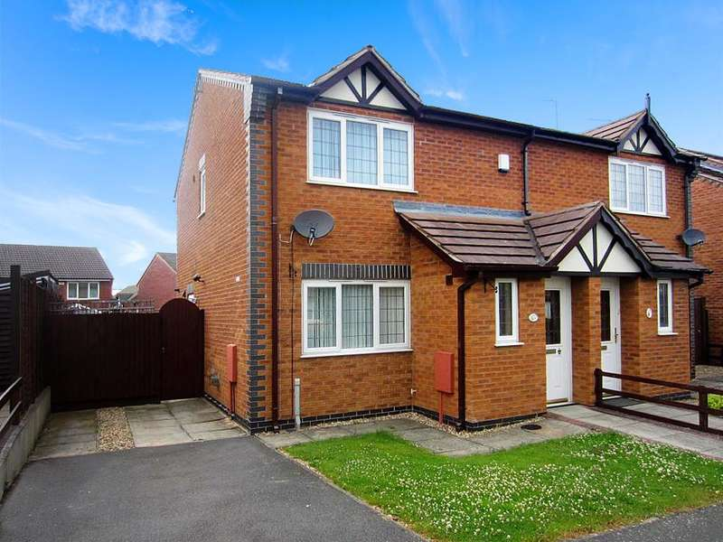 3 Bedrooms Semi Detached House for sale in Berkshire Drive, Grantham, NG31