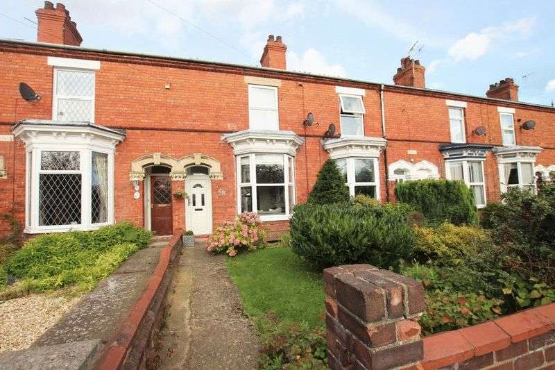 3 Bedrooms Terraced House for sale in VICTORIA ROAD, LOUTH