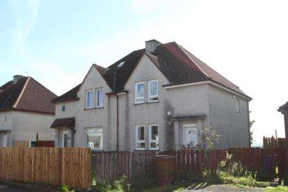 2 Bedrooms Semi Detached House for sale in Ardgour Road, Kilmarnock, East Ayrshire