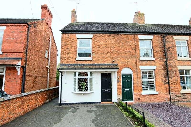 2 Bedrooms Terraced House for sale in Wistaston Road, Willaston, Nantwich