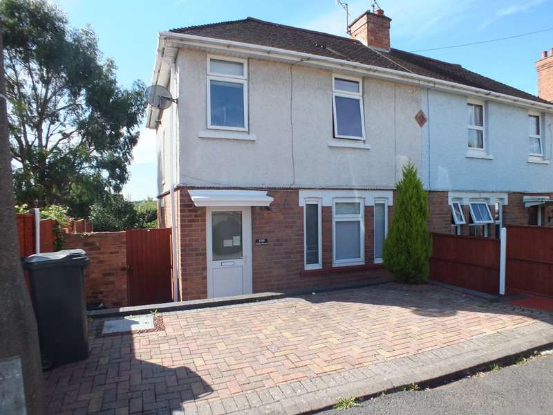 3 Bedrooms Semi Detached House for sale in Hollymount, Worcester, Worcestershire, WR4