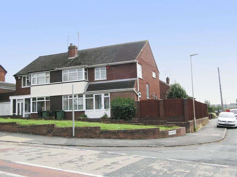 3 Bedrooms Semi Detached House for sale in DUDLEY, Buffery Road