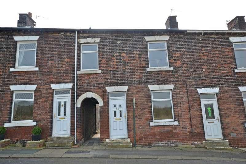 2 Bedrooms Terraced House for sale in Healey Road, Ossett
