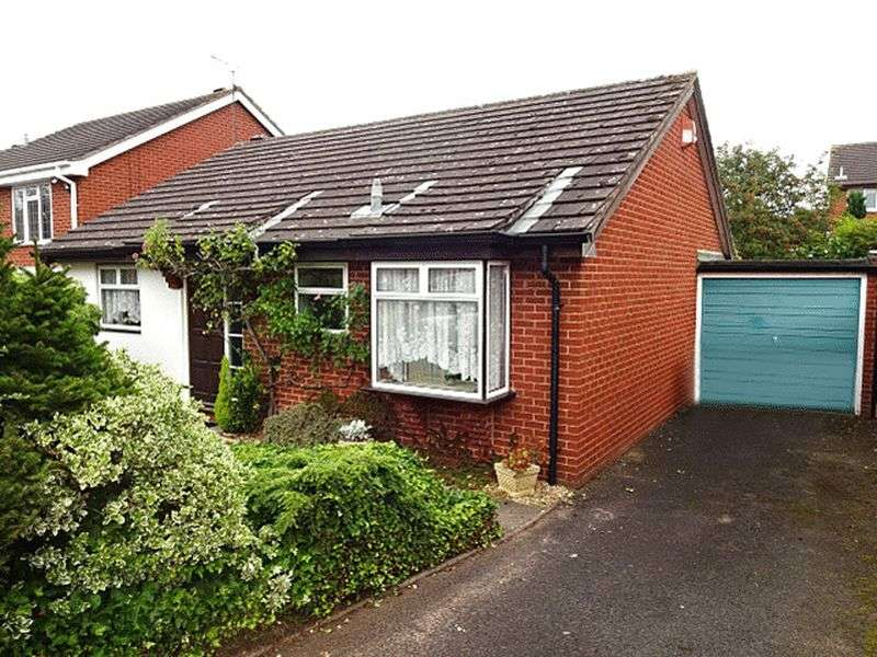 2 Bedrooms Detached Bungalow for sale in Avocet Drive, Kidderminster DY10 4JT