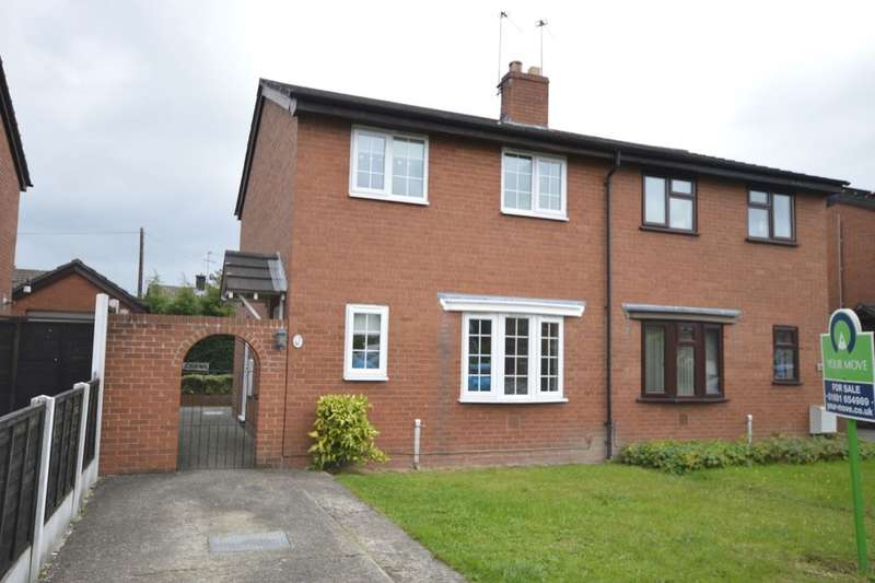3 Bedrooms Semi Detached House for sale in Willow Close, St. Martins, Oswestry, SY11