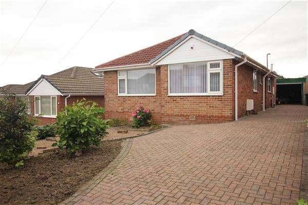 3 Bedrooms Bungalow for sale in Fir Tree Drive, Wales, Sheffield, S26 5LZ
