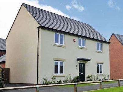 4 Bedrooms Detached House for sale in Kingfisher Way, Burton Latimer