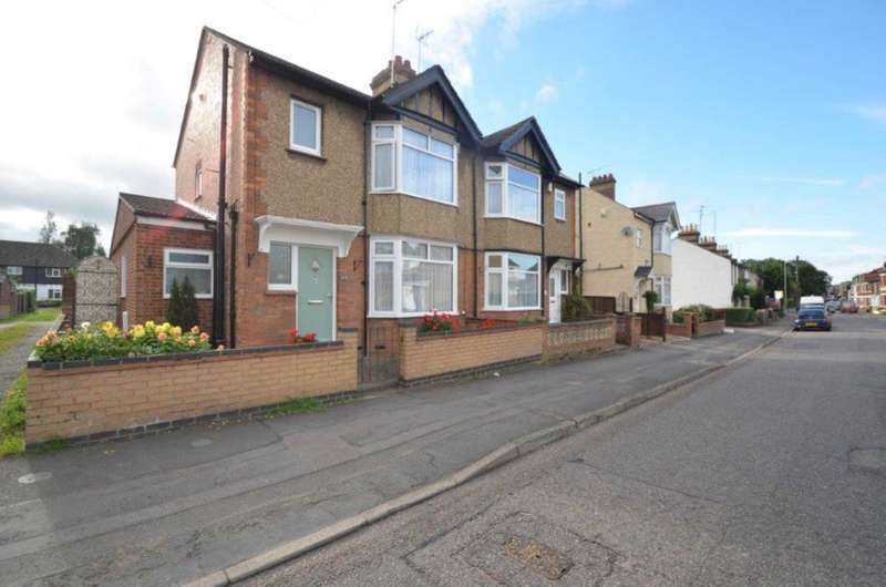 3 Bedrooms Semi Detached House for sale in Billington Road, Leighton Buzzard