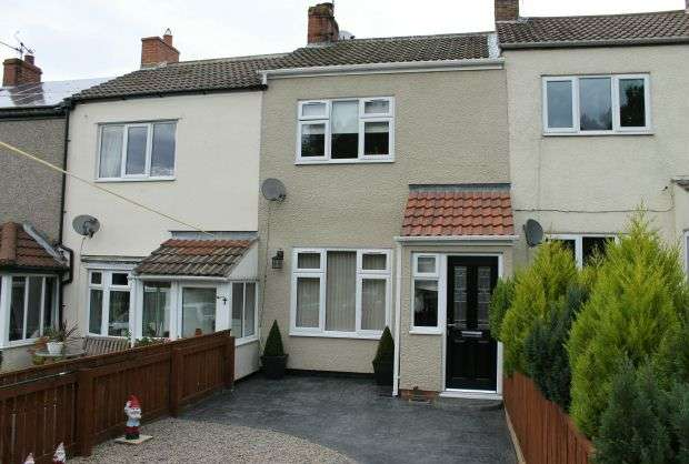 2 Bedrooms Terraced House for sale in Margrove Park, Boosbeck