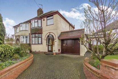 3 Bedrooms Semi Detached House for sale in Swan Crescent, Oldbury, West Midlands