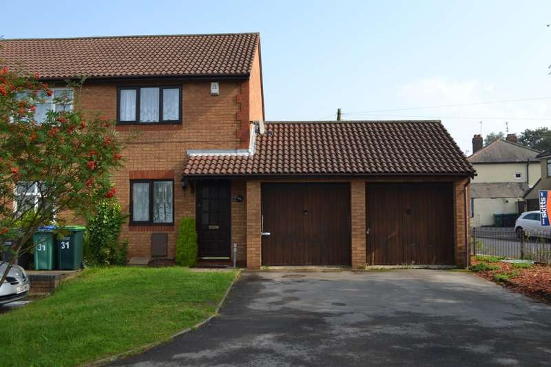 2 Bedrooms End Of Terrace House for sale in Avern Close, Tipton, DY4 (NOW SOLD)