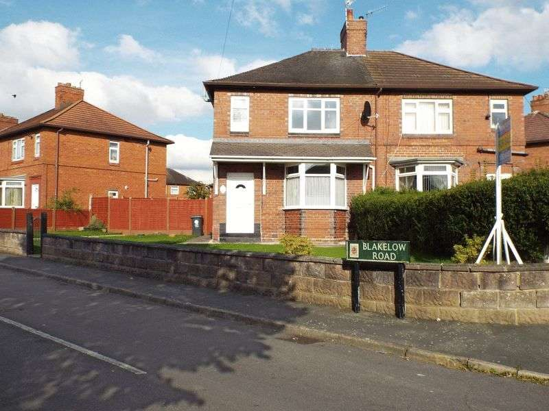 3 Bedrooms Semi Detached House for sale in Blakelow Road, Abbey Hulton, Stoke-On-Trent