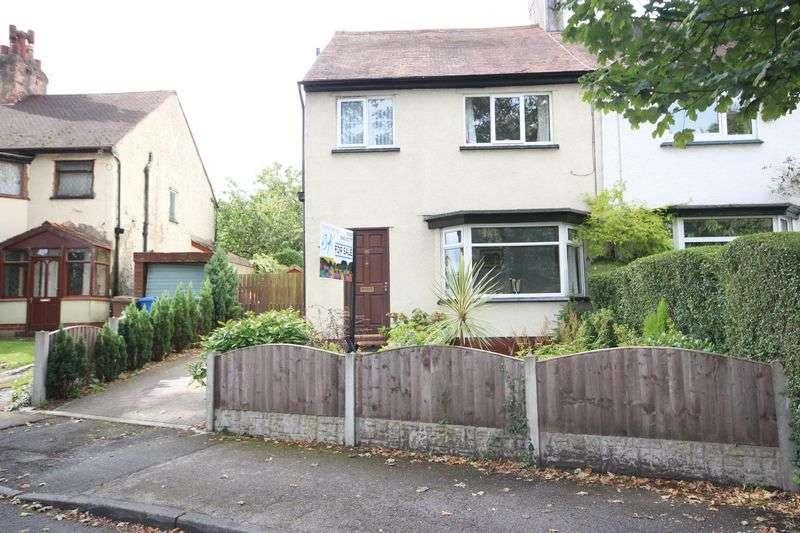 3 Bedrooms Semi Detached House for sale in Uplands, Alkrington, Middleton, Manchester M24 1FA