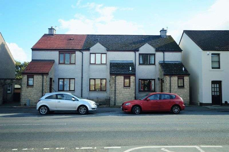 2 Bedrooms Terraced House for sale in High Street, Leslie