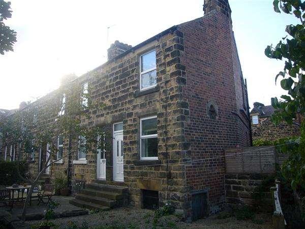 2 Bedrooms End Of Terrace House for sale in Woodbine Terrace, Harrogate