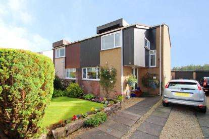 3 Bedrooms Semi Detached House for sale in Hazelwood Road, Bridge of Weir