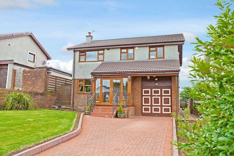 4 Bedrooms Detached House for sale in Croftmoraig Avenue, Glasgow, Excellent 4 Bedroom Family Home