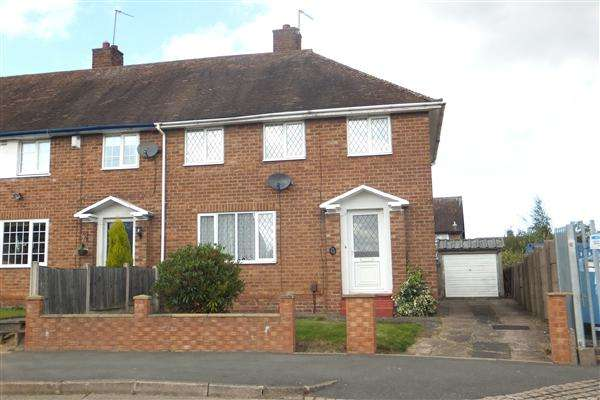 3 Bedrooms End Of Terrace House for sale in Hadland Road, Sheldon, Birmingham