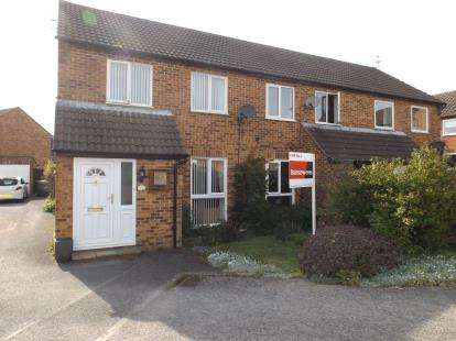 3 Bedrooms End Of Terrace House for sale in Talbot Close, Banbury, Oxfordshire