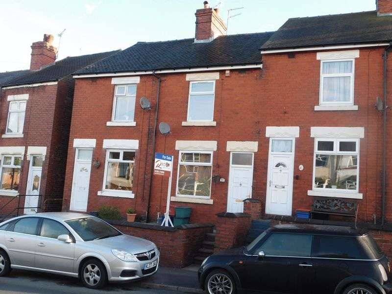 2 Bedrooms Terraced House for sale in High Street, Stoke-On-Trent