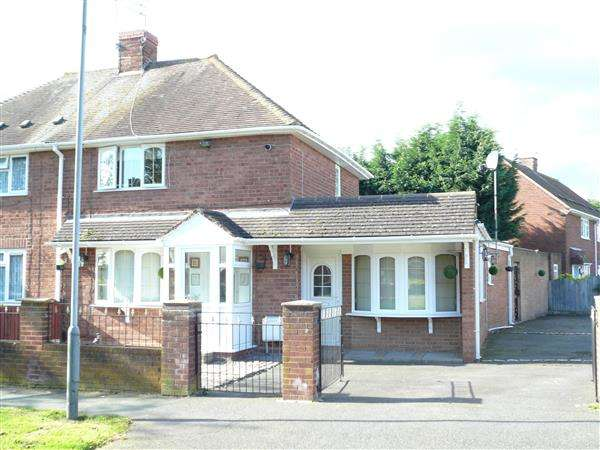 2 Bedrooms Semi Detached House for sale in Birch Road, Ashmore Park, Wednesfield