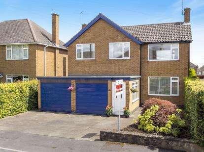 3 Bedrooms Detached House for sale in Barbrook Close, Nottingham, Nottinghamshire