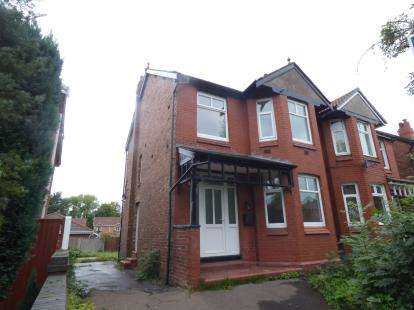 3 Bedrooms Semi Detached House for sale in Garners Lane, Davenport, Stockport, Cheshire