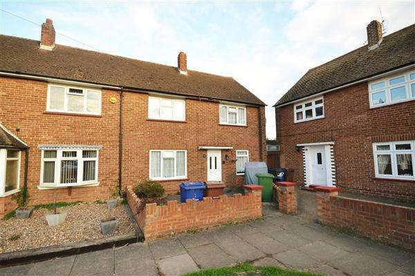 3 Bedrooms End Of Terrace House for sale in St Teresa Walk, Chadwell St Mary
