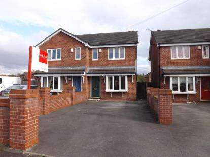2 Bedrooms Semi Detached House for sale in Fell Street, Leigh, Greater Manchester