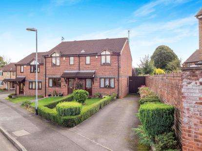 3 Bedrooms Semi Detached House for sale in Brickyard Drive, Hucknall, Nottingham, Nottinghamshire