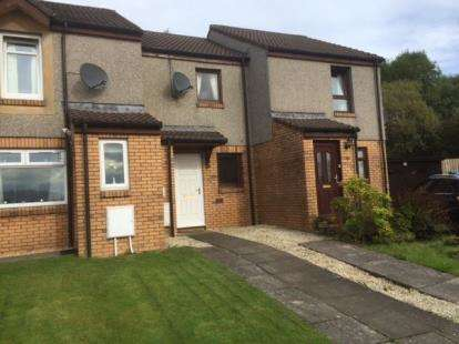 2 Bedrooms Terraced House for sale in Brentwood Drive, Glasgow