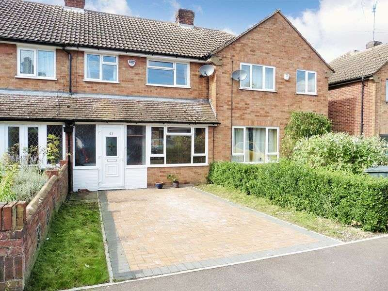3 Bedrooms Terraced House for sale in Grove Road, Dunstable