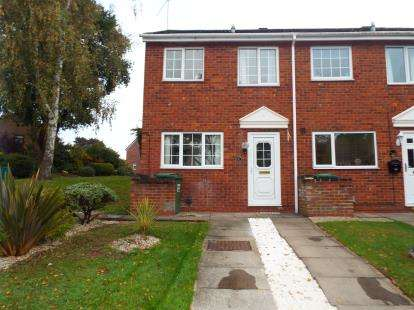 2 Bedrooms End Of Terrace House for sale in Cheswick Close, Winyates Green, Redditch, Worcestershire