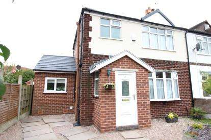 3 Bedrooms Semi Detached House for sale in Sevenoaks Road, Cheadle, Cheshire, Greater Manchester