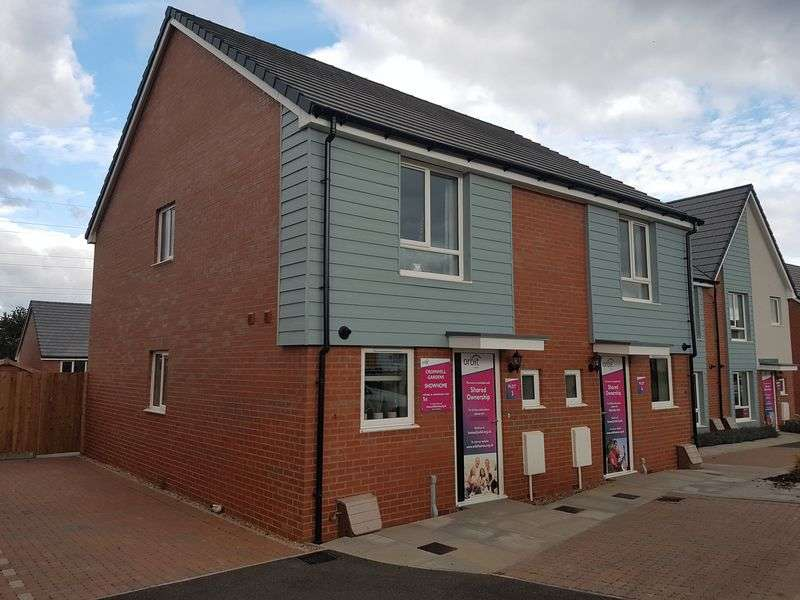 3 Bedrooms Semi Detached House for sale in Cromwell Gardens, Howcotte Green, Canley, Coventry, CV4 8BP