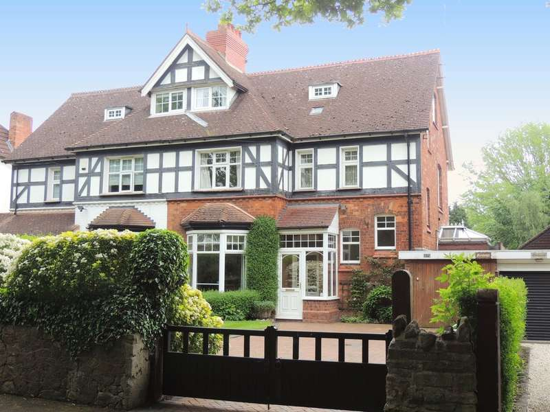 5 Bedrooms Semi Detached House for sale in Old Station Road, Hampton-In-Arden