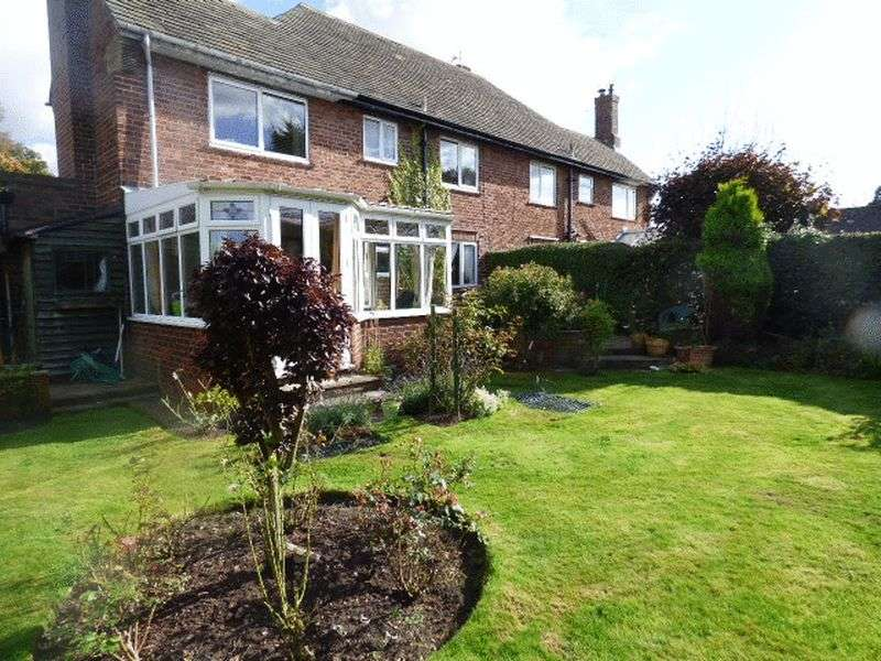 2 Bedrooms Flat for sale in Oakhill Drive, Lydiate