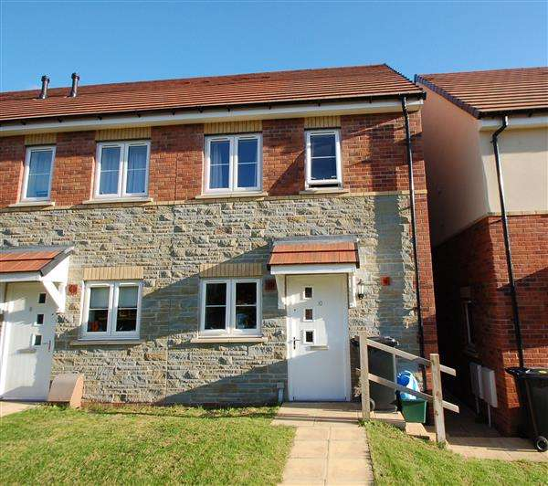 2 Bedrooms End Of Terrace House for sale in OVERSTREET GREEN, LYDNEY