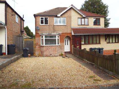 2 Bedrooms Semi Detached House for sale in Dyas Road, Great Barr, Birmingham, West Midlands