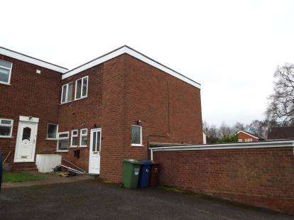 2 Bedrooms Flat for sale in Chase House, Rumer Hill Road, Cannock, Staffordshire