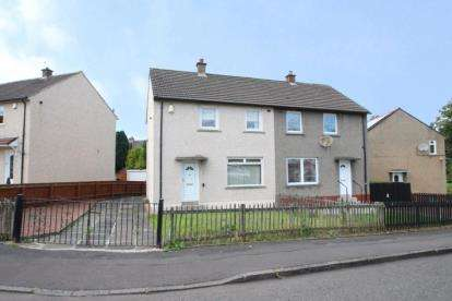 2 Bedrooms Semi Detached House for sale in Howgate Road, Hamilton