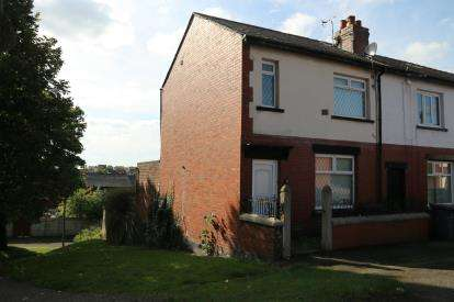 3 Bedrooms End Of Terrace House for sale in Wallace Lane, Wigan, Greater Manchester, WN1