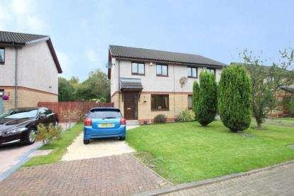 3 Bedrooms Semi Detached House for sale in Whitesbridge Avenue, Paisley