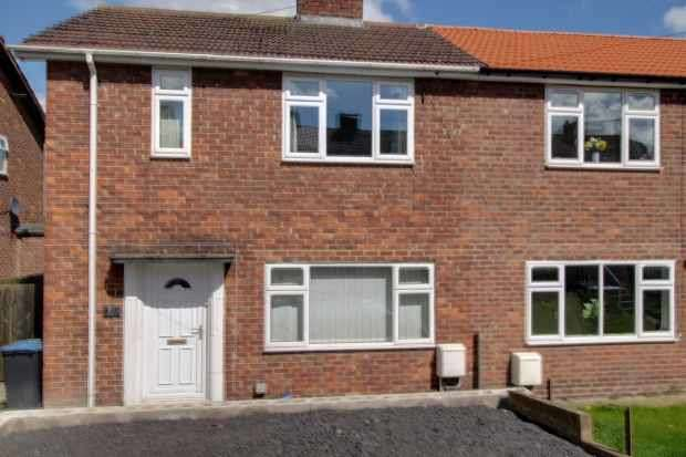 2 Bedrooms Semi Detached House for sale in East Lea, Durham, DH6 3ED