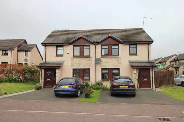 3 Bedrooms Semi Detached House for sale in Castledyke Lea,, Lanark, Lanarkshire, ML11 8TP