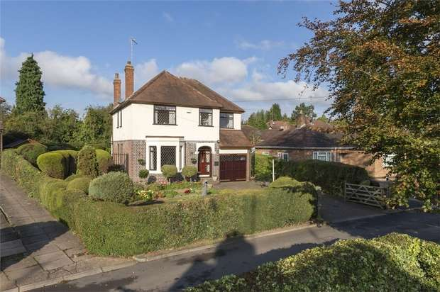 4 Bedrooms Detached House for sale in Ainsbury Road, Canley Gardens, Earlsdon